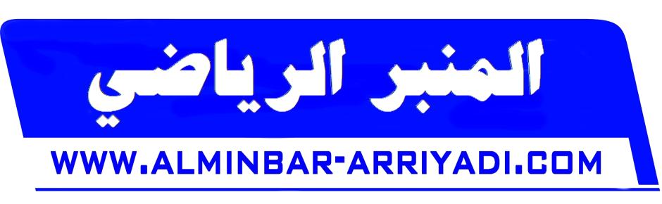 شعار الموقع 2016