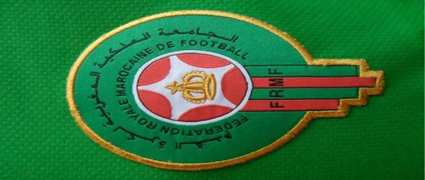 شعار الجامعة الملكية المغربية لكرة القدم