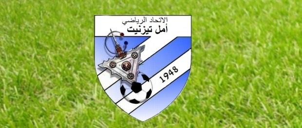 شعار جمعية امل تيزنيت لكرة القدم