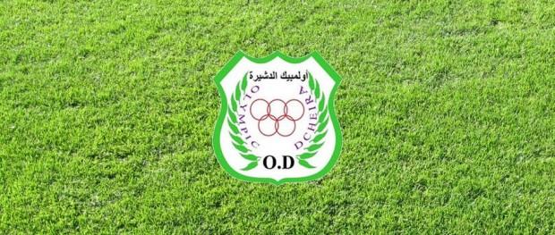 شعار اولمبيك الدشيرة لكرة القدم