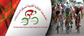 الجامعة الملكية المغربية للدراجات