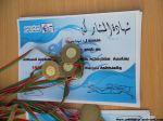 Natation Championnat regional USAT Tizni  19-10-2014_17
