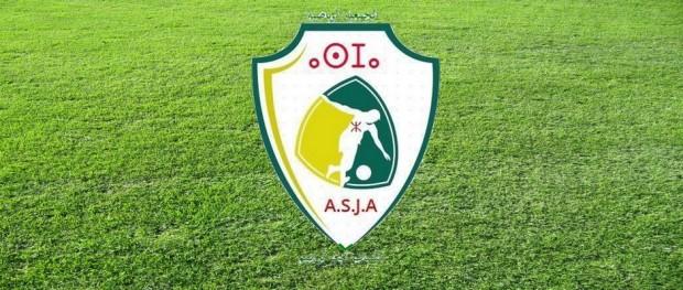 شعار شباب ايت براييم لكرة القدم