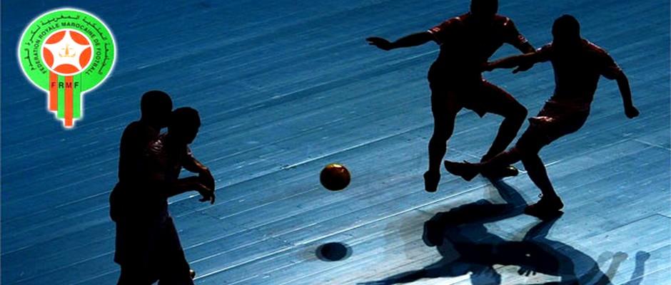 بطولة كرة القدم داخل القاعة