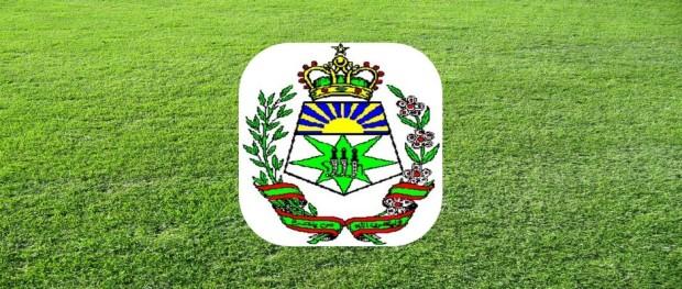 شعار المجلس الاقليمي