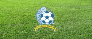 شعار عصبة دكالة عبدة لكرة القدم
