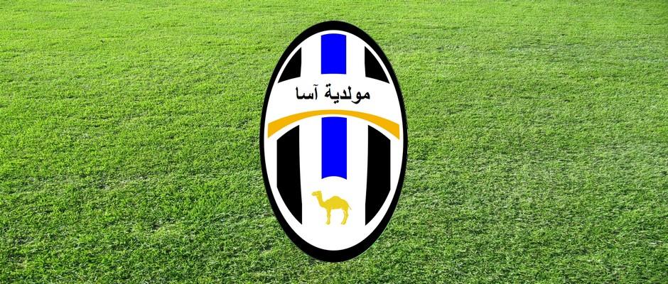 شعار مولودية آسا
