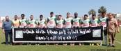 فريق اولمبيك الدشيرة 2015-04-12