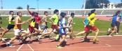 البطولة الجامعية لألعاب القوى