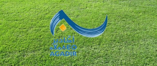 شعار المجلس البلدي لمدينة اكادير