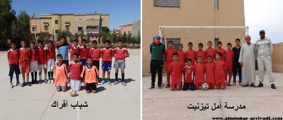نهائي دوري الفئات الصغرى لكرة القدم المصغرة