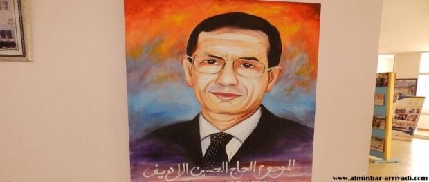 المرحوم الحاج الحسين الراديف
