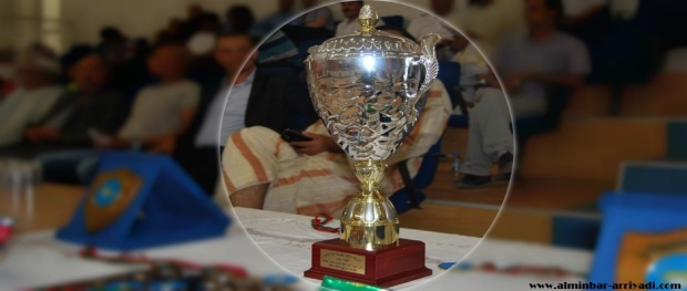 كأس سوس لكرة القدم داخل القاعة