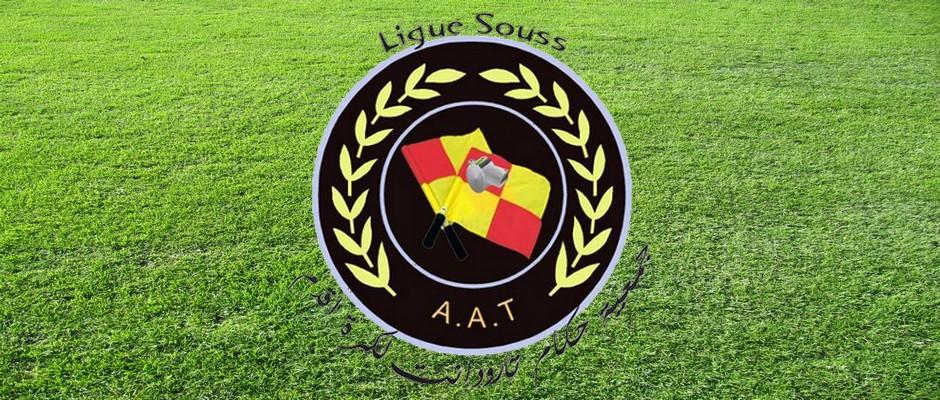 جمعية حكام كرة القدم بتارودانت