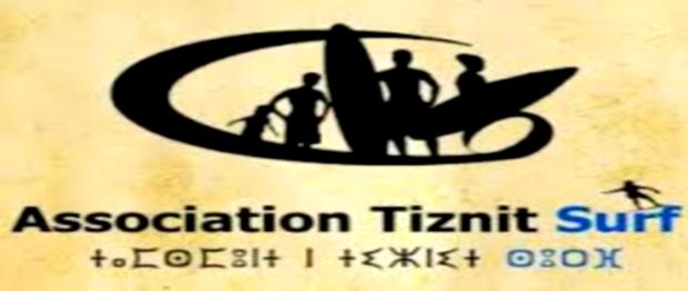شعار جمعية أمل تيزنيت لركوب الموج