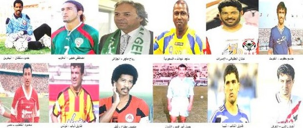 اللاعب العربي
