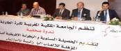الجامعة الملكية المغربية لكرة الطاولة