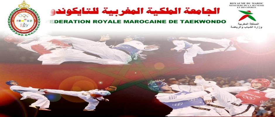 الجامعة الملكية المغربية للتايكواندو