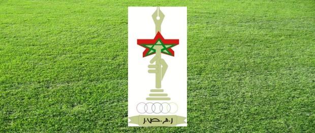 شعار الرابطة المغربية للصحافيين الرياضيين
