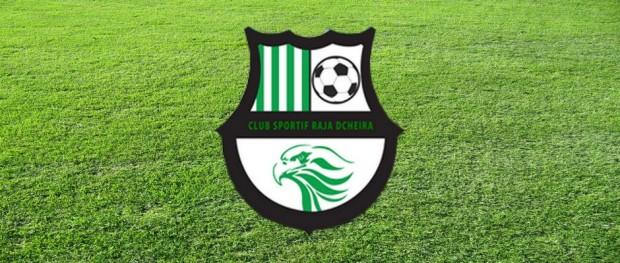 شعار رجاء الدشيرة لكرة القدم