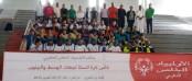 الاولمبياد الخاص المغربي مراكش 2015- تحدي الاعاقة تيزنيت