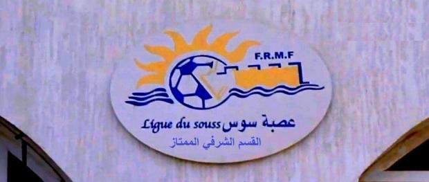 القسم الشرفي الممتاز - عصبة سوس لكرة القدم