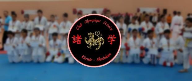 اولمبيك الدشيرة للكراطي