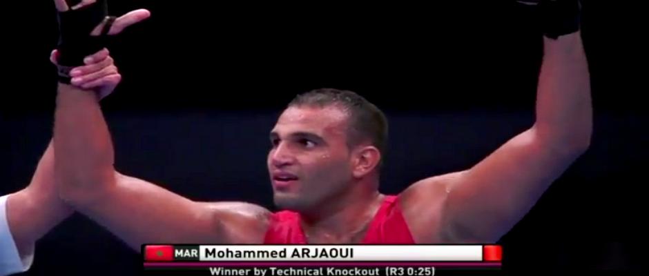 محمد عرجاوي