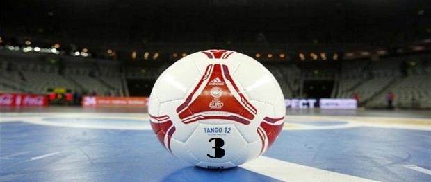 قانون كرة القدم داخل القاعة 3