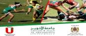 اعلان البطولة الوطنية الجامعية 13 للريكبي السباعي بإفران