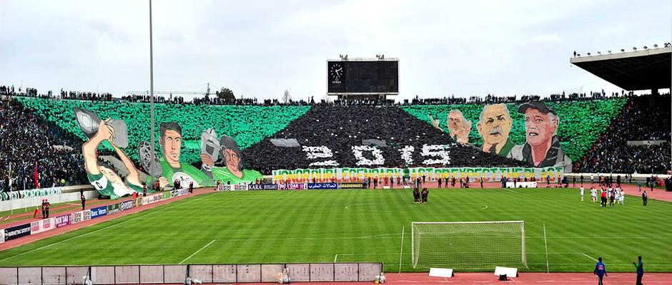مركب محمد الخامس الدار البيضاء - جمهور الرجاء البيضاوي