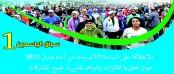 اعلان سباق جمعية الياسمين للمرأة و الطفل الجديدة - 2016 (2)