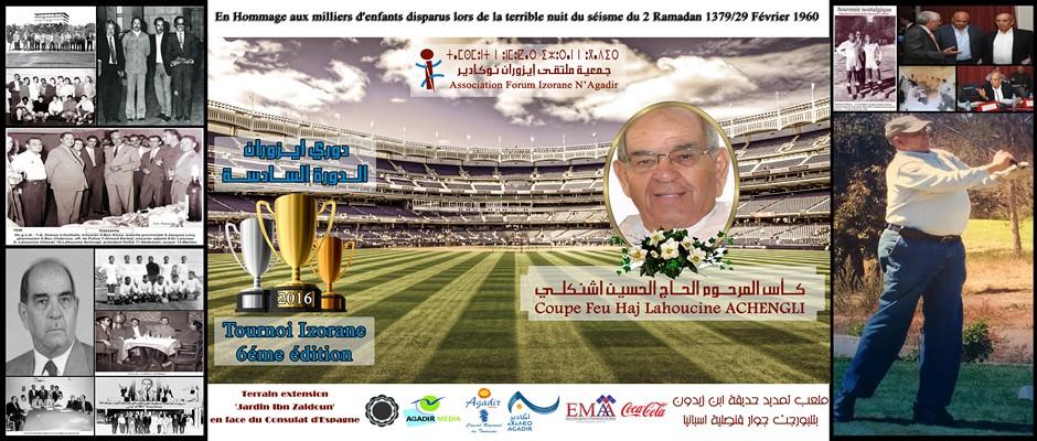 اعلان الدورة السادسة لـدوري ايزوران لكرة القدم 2016