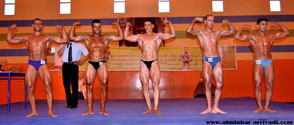 اقصائيات بطولة المغرب لبناء الجسم كبار 22-05-2016