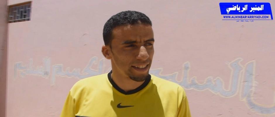 ياسين الزكي