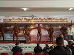 Bodybuilding Participation Ligue SMD au Championnat du Maroc - Benguerir 29-05-2016 _11