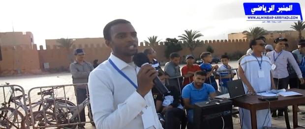 احمد المتوكل
