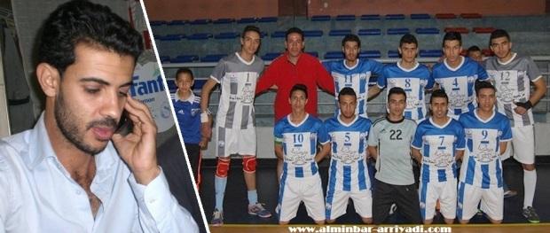 احمد بار - امل تيزنيت لكرة القدم داخل القاعة