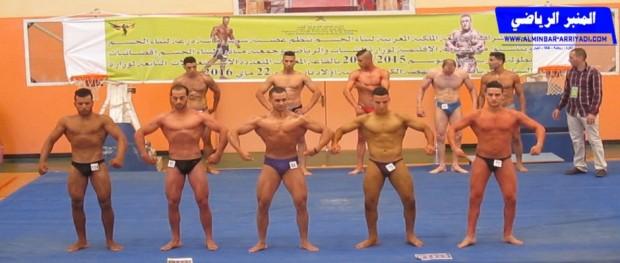 اقصائيات بطولة المغرب لبناء الجسم هوارة 2016