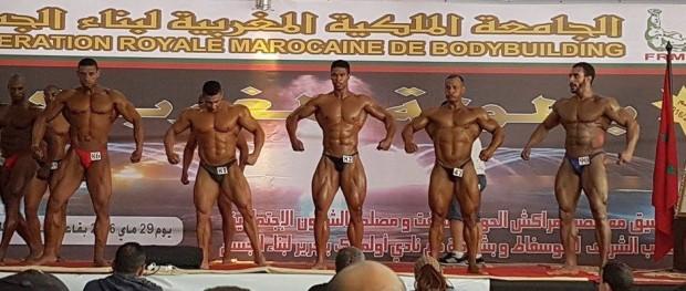 بطولة المغرب لبناء الجسم 2016