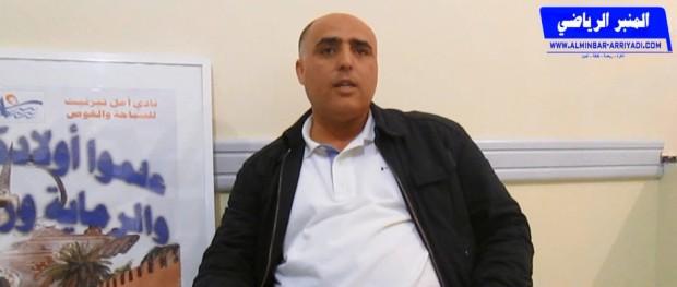 جمال ابحمان