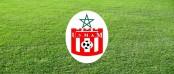 شعار النادي البلدي لأيت ملول