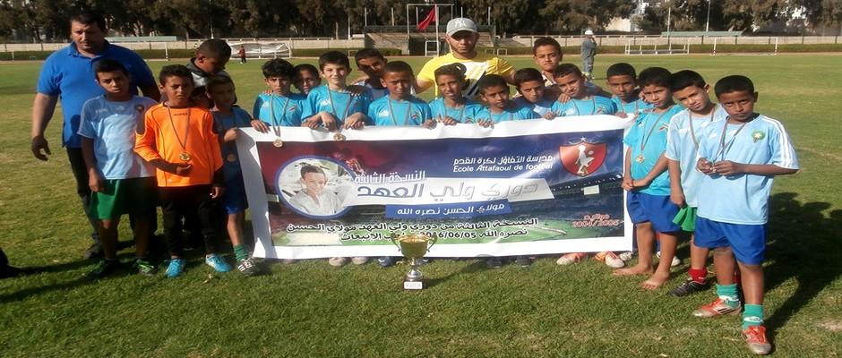 فريق حسنية انزا بطل النسخة الثالثة لدوري مولاي الحسن - مدرسة التفاؤل اكادير 2016