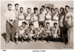 Football album Haj Lahoucine Achengli_02