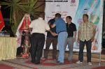 Ceremonie des exceptionnels Tiznit 26-07-2016 _54