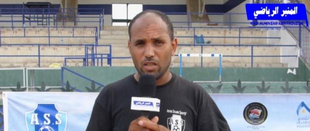 إبراهيم مايشيل