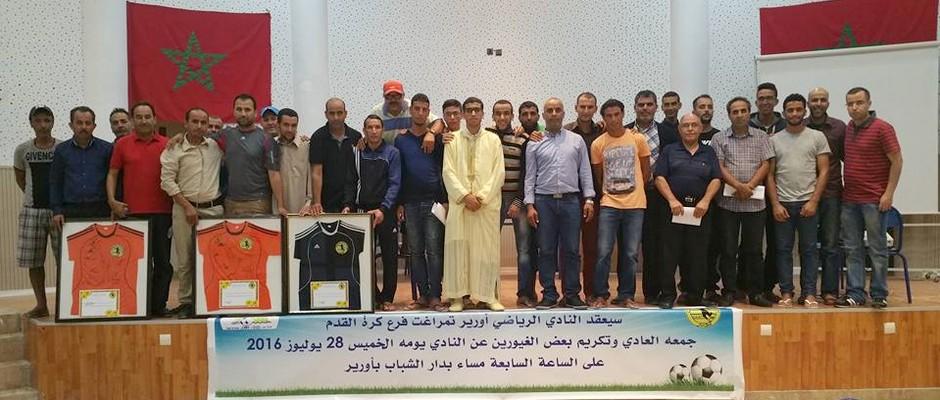 الجمع العام العادي - النادي الرياضي اورير تمراغت 2016-07-28