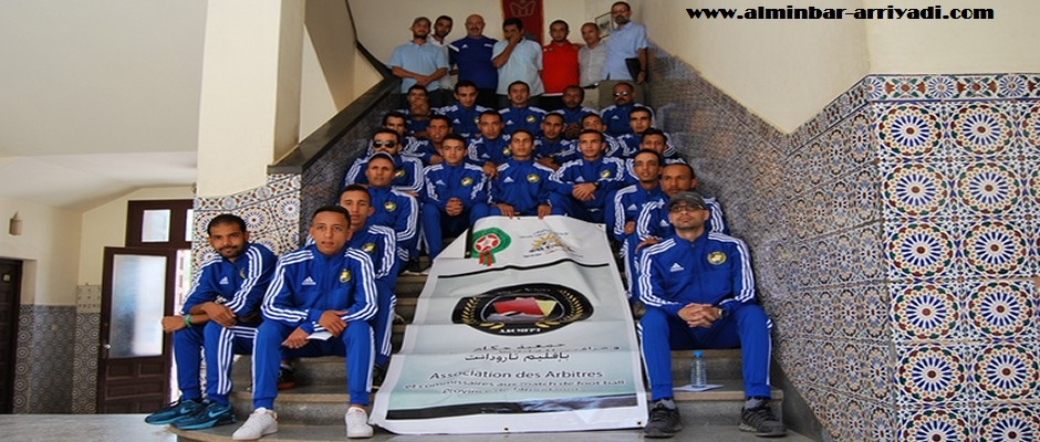 حفل تخرج طلبة جمعية حام و مراقبي مقابلات كرة القدم بإقليم تارودانت 23-07-2016