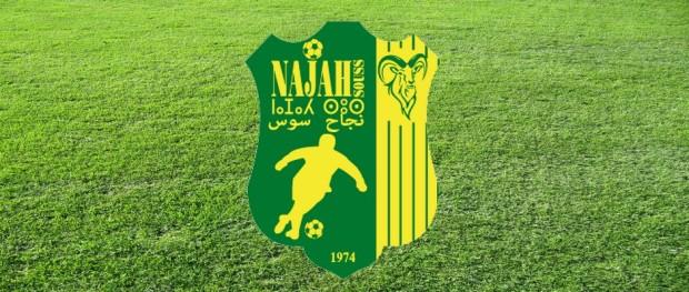شعار نجاح سوس لكرة القدم