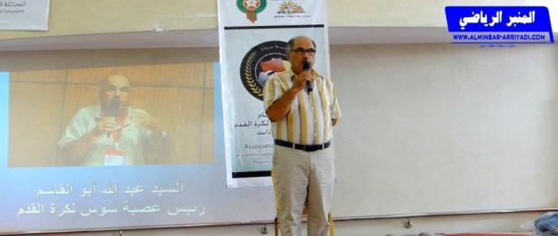 عبد الله ابو القاسم
